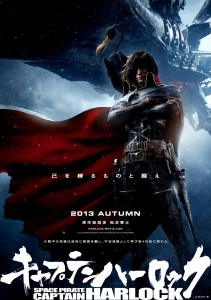 capitan-harlock-in-3d-teaser-poster-usa